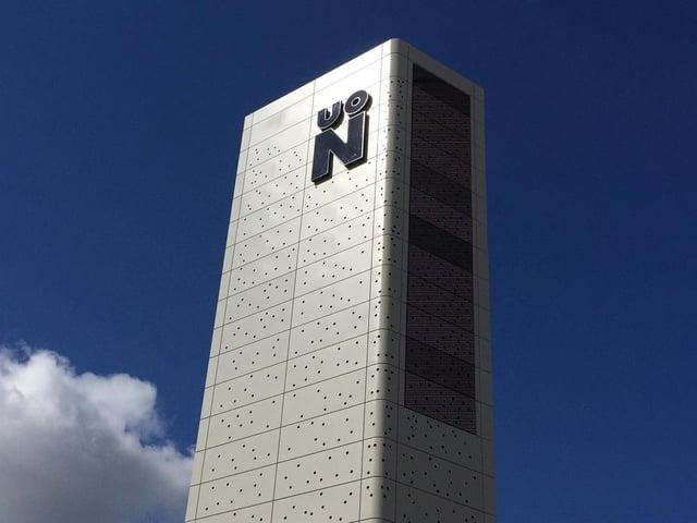 The university of Northampton power tower.